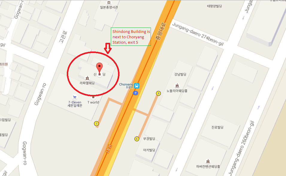 Mongolian Consulate in Busan